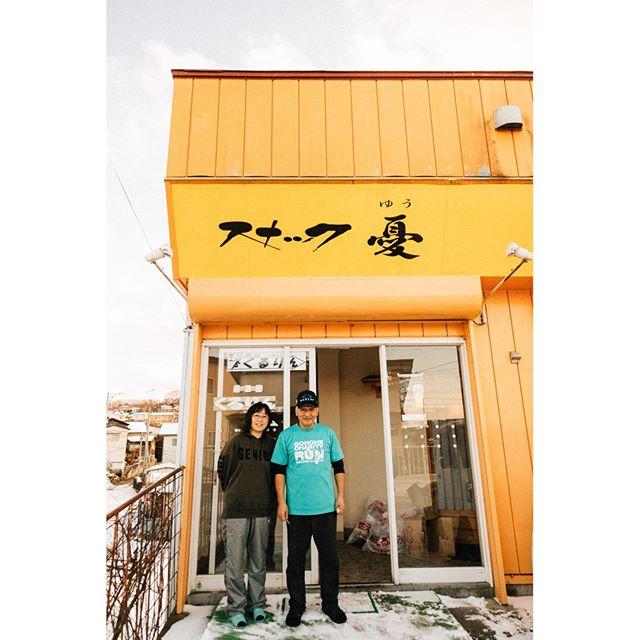 ourmag minimalzine palepalmcollection igers oftheafternoon 35mm solarcollective somewheremagazine japan subjectivelyobjective architecture vsco hokkaido imaginarymagnitude